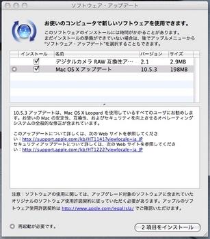 Mac OS X 10.5.3