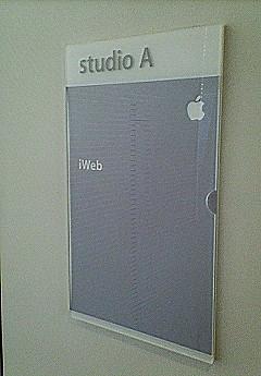 iWeb入門