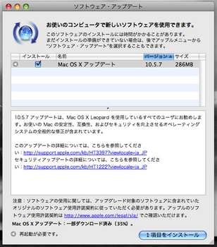 MacOSX10.5.7.png