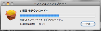 MacOSX10.5.7DL.png