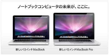 MacBook(Late2008)