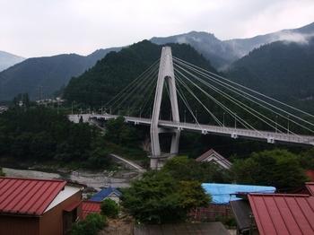 休暇村2008大橋