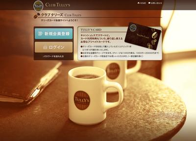 スクリーンショット 2013-08-20 12.52.25.png