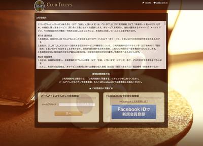 スクリーンショット 2013-08-20 12.53.02.png