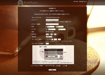スクリーンショット 2013-08-20 12.54.11.png