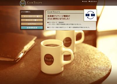 スクリーンショット 2013-08-20 12.56.35.png