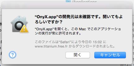 OS X Yosemite 開発元が未確認のため開けません
