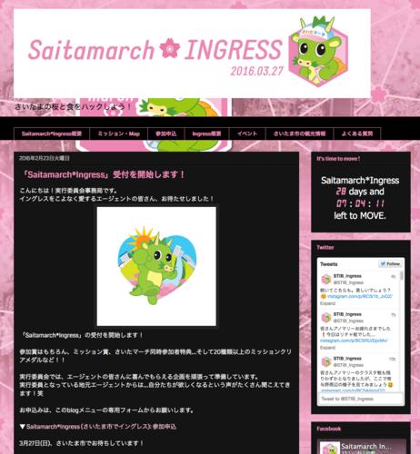 Saitamarch Ingress
