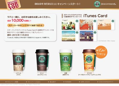 スクリーンショット(2010-09-13 11.03.08).png