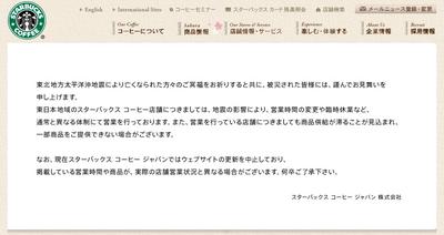 スクリーンショット(2011-03-18 0.43.05).png