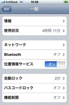 Find iPhone2.jpg