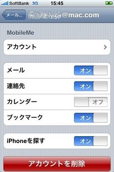 Find iPhone3.jpg