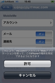 Find iPhone4.jpg