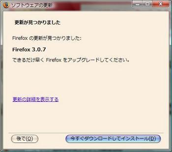 Firefox307.jpg