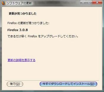 Firefox308.jpg
