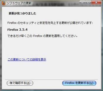 Firefox354-1.jpg