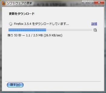 Firefox354-2.jpg