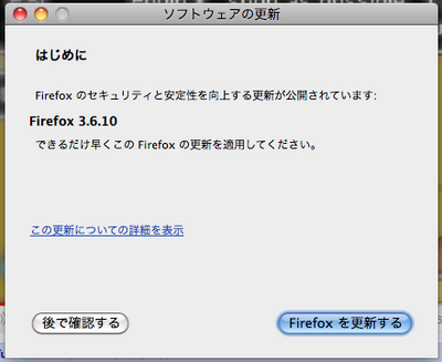 Firefox3610-1.png