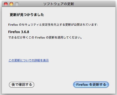 Firefox368-1.png