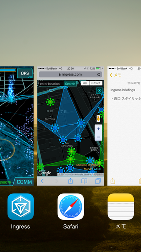 Ingress intl Map iPhone
