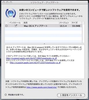 Leopard10.5.4.jpg