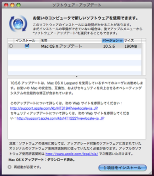 MacOSX10.5.6.png
