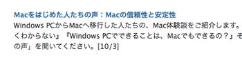 StartMac1.png