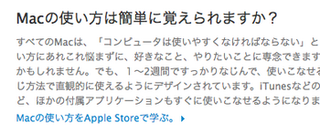 StartMac2.png