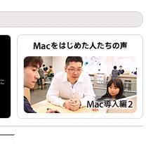 StartMac2