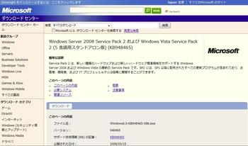 VISTASP2.jpg