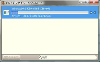 VISTASP2DL.jpg