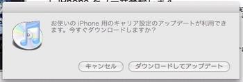 iPhone3G-1.jpg