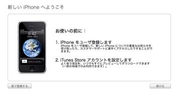 iPhone3G-2.jpg