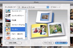 iPhoto2b.jpg