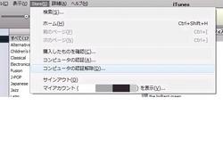iTunesPCU.jpg