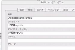 iTunesmoji.jpg