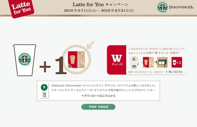 latte4u4.jpg