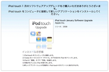 touch7