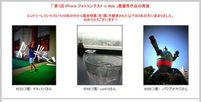 スクリーンショット(2010-02-16 9.39.16).png