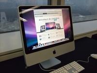 Lepard on iMac