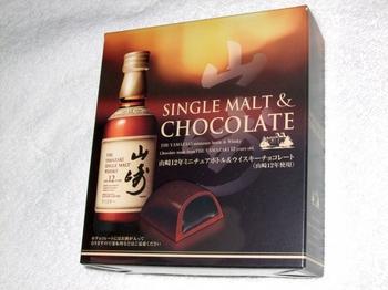 ウイスキーチョコレート