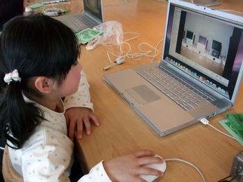 MacBook Proでマウス操作