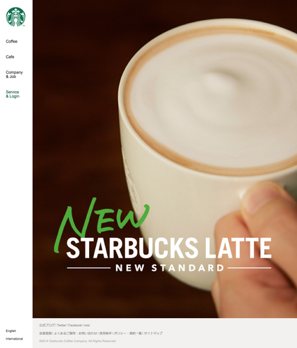 New Starbucks Website