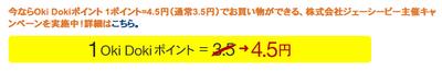 スクリーンショット 2013-09-09 2.56.28.png