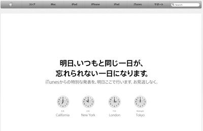 Apple-iTunes JP