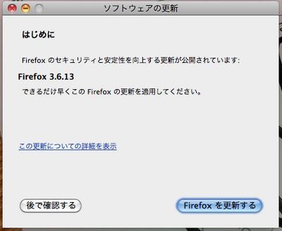 スクリーンショット(2010-12-10 22.17.47).png