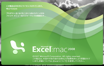 Excel2008-1.png