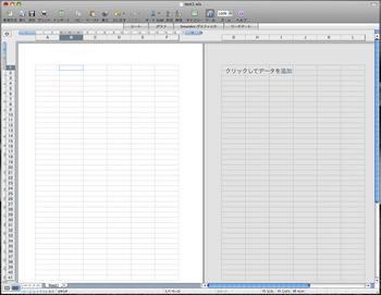 Excel2008-4.png
