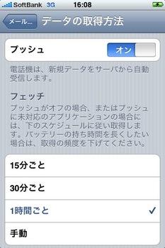 Find iPhone1.jpg