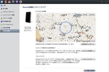 Find iPhone5.jpg